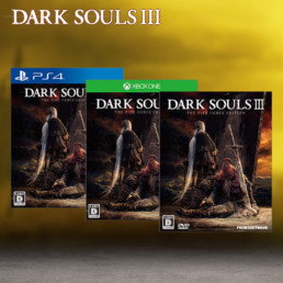 dark sould PS4 Game